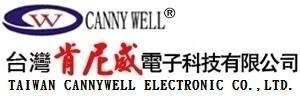 台灣肯尼威電子科技有限公司